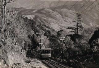 昭和29年頃のケーブルカー