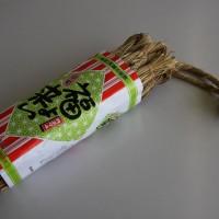 昔ながらのわら包み納豆 わらの中に5パック入っています