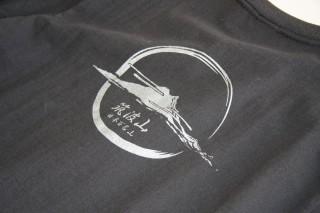 筑波山オリジナルTシャツ・ブラック(バックプリント)