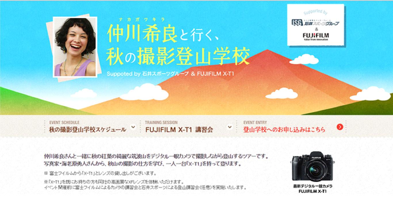 仲川希良の画像 p1_29
