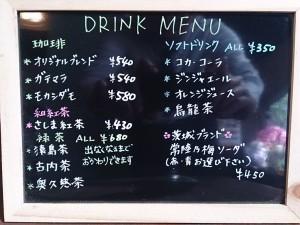 せんべいカフェ (7)