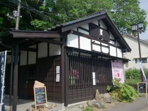 せんべいカフェ (4)