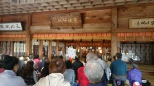 筑波山神社正式参拝 (1)
