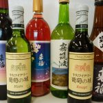 茨城・つくばの地酒やワインもいろいろ取り揃えております