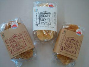 歴史ある筑波山麓で生産されたコシヒカリ(常陸小田米)を100%使用したお煎餅(塩・しょうゆ・七味・ざらめ))