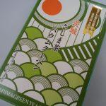 茨城県のブランド茶「さしま茶」を使った銘菓